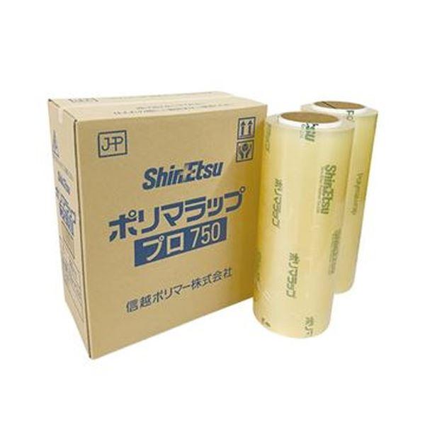(まとめ)信越ポリマー ポリマラップ プロ750 30cm×750m 1箱(2本)【×3セット】