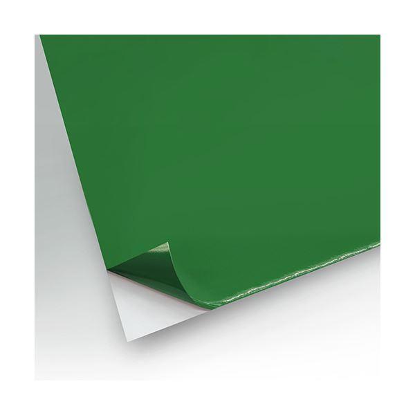(まとめ)ライオン事務器 カッティングシート A410m巻 緑 DC8-210 ミドリ 1巻【×3セット】