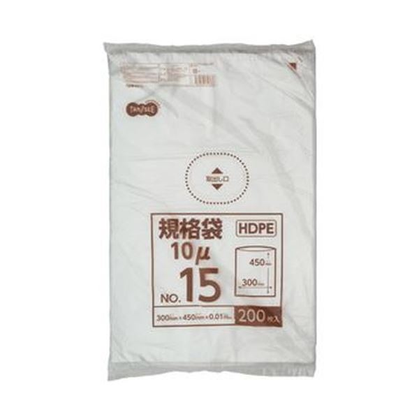 (まとめ)TANOSEE HDPE規格袋 紐なし15号 ヨコ300×タテ450×厚み0.01mm 1パック(200枚)【×20セット】
