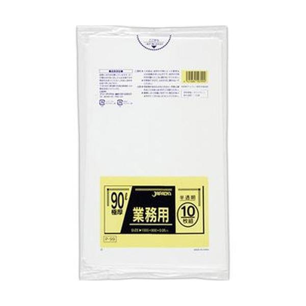 (まとめ)ジャパックス 業務用ポリ袋 90L 極厚半透明 P-99 1パック(10枚)【×20セット】