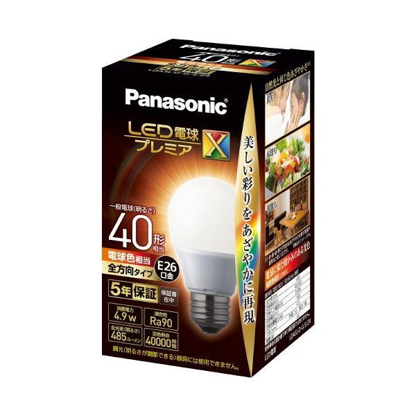 (まとめ)Panasonic LED電球40形E26 全方向 電球色 LDA5LDGSZ4(×5セット)