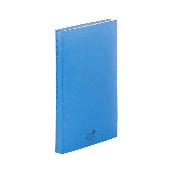 LIHIT LAB クリヤーブック (まとめ) 青【×20セット】
