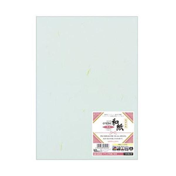 (まとめ)ヒサゴ クラッポ和紙 多彩 うすあさぎQW02S 1冊(10枚)【×20セット】