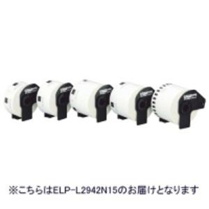(まとめ)マックス 感熱ラベルプリンタ用ラベル ELP-L2942N15 700枚【×5セット】