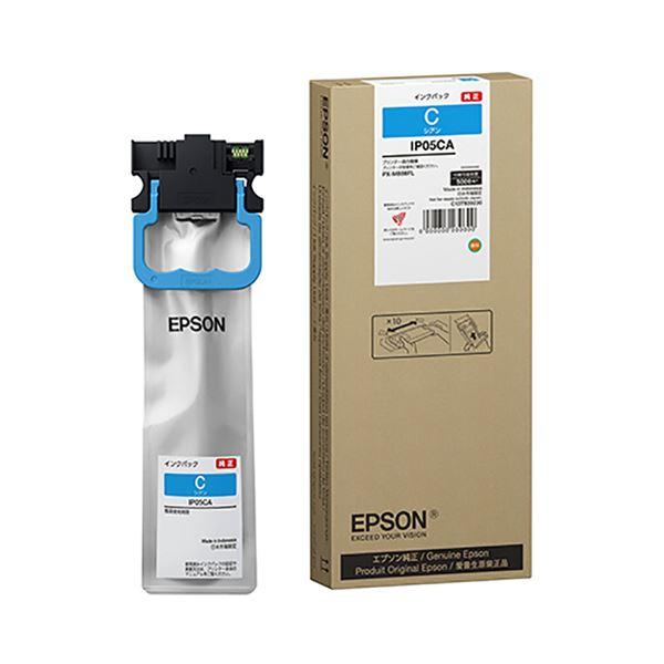 (まとめ) エプソン インクパック シアンIP05CA 1個 【×10セット】