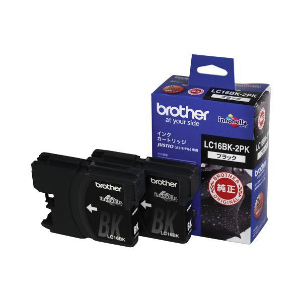 (まとめ) ブラザー BROTHER インクカートリッジ 黒 大容量 LC16BK-2PK 1箱(2個) 【×10セット】