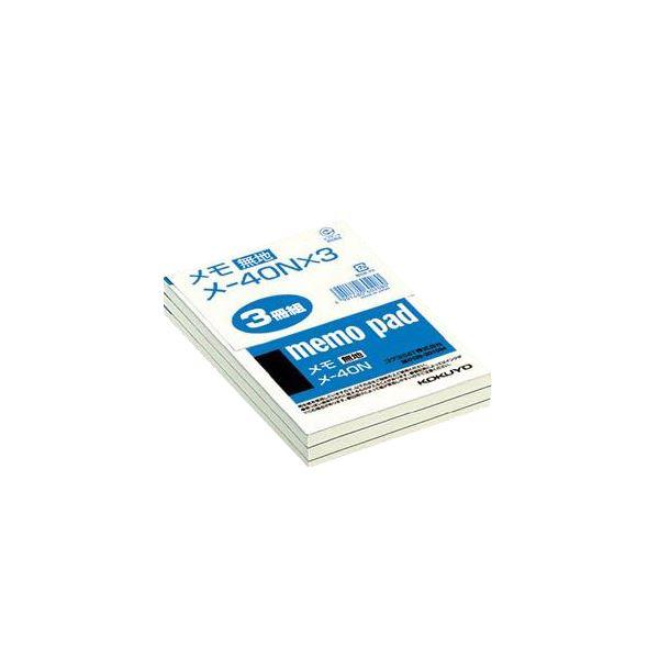 コクヨ メモ 125×88mmメ-40X3 1セット(360冊:3冊×120パック)
