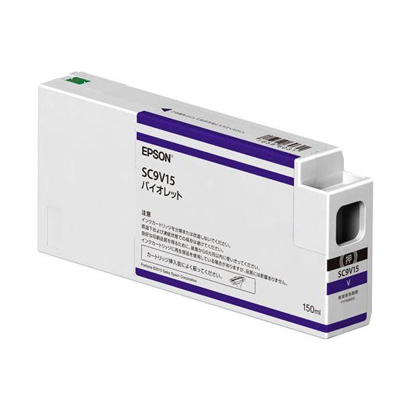 (まとめ)エプソン インクカートリッジバイオレット 150ml SC9V15 1個【×3セット】