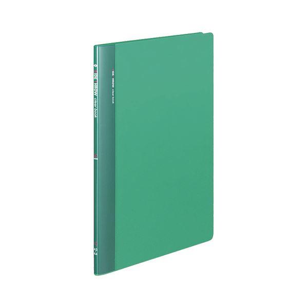 コクヨ クリヤーブック(固定式・サイドスロー)A4タテ 20ポケット 背幅10mm 緑 ラ-810g 1セット(10冊)