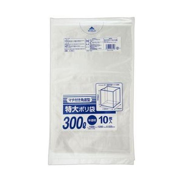 (まとめ)クラフトマン 特大ポリ袋 マチ付角底半透明 300L 1パック(10枚)【×20セット】
