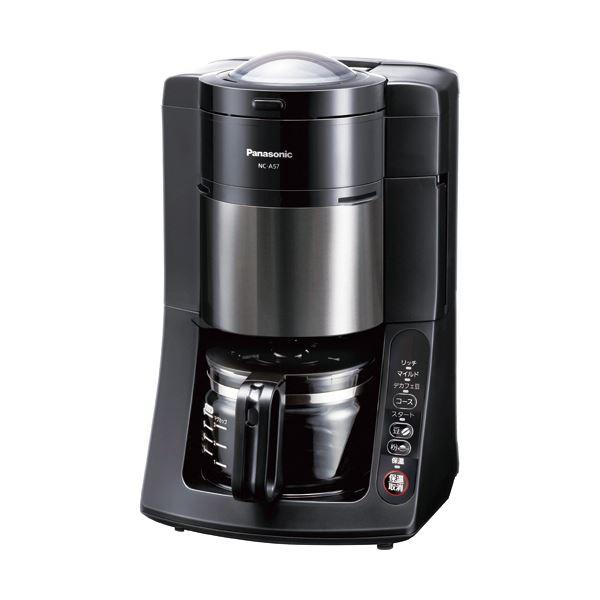 【スーパーSALE限定価格】パナソニック 沸騰浄水コーヒーメーカーブラック NC-A57-K 1台