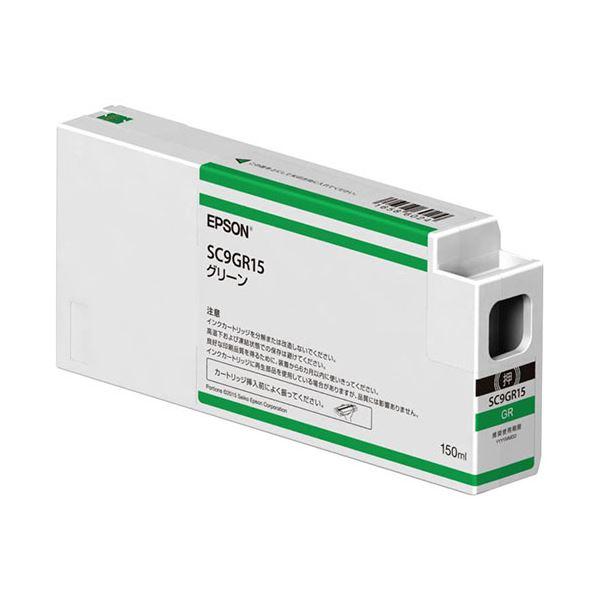 (まとめ)エプソン インクカートリッジ グリーン150ml SC9GR15 1個【×3セット】
