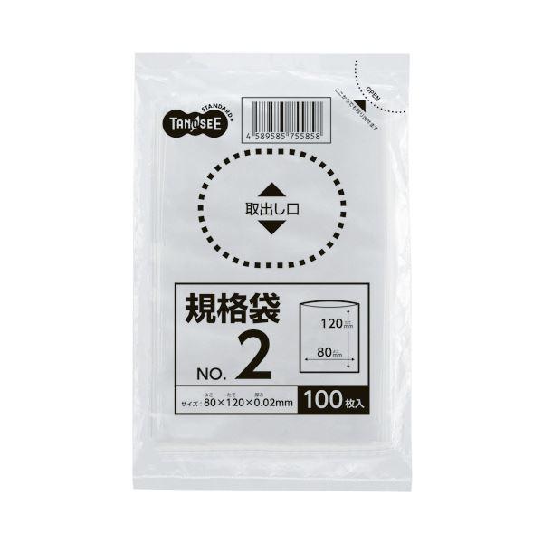(まとめ) TANOSEE 規格袋 2号0.02×80×120mm 1パック(100枚) 【×300セット】