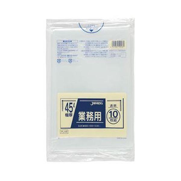 (まとめ)ジャパックス 業務用 特厚ポリ袋 透明45L PL-48 1パック(10枚)【×20セット】