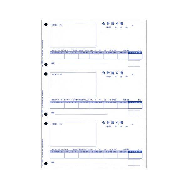 【スーパーSALE限定価格】(まとめ) オービック 単票合計請求書 A4タテ 4128 1箱(700枚) 【×5セット】