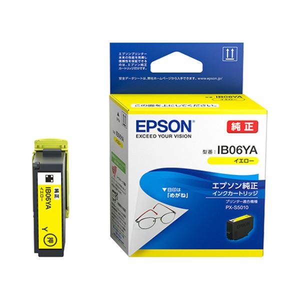 (まとめ) エプソン インクカートリッジ イエローIB06YA 1個 【×10セット】