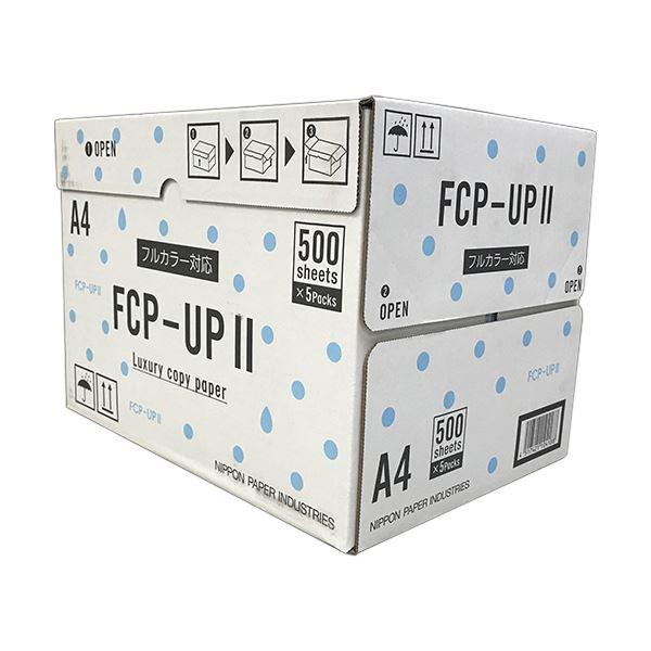 (まとめ) 日本製紙 FCP-UPII A4FCP-UP2-A4 1箱(2500枚:500枚×5冊) 【×5セット】