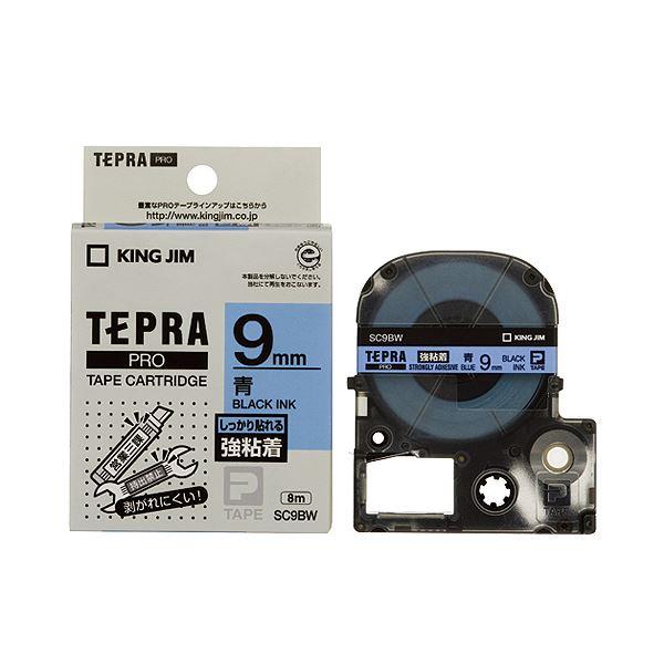 (まとめ) キングジム テプラ PRO テープカートリッジ 強粘着 9mm 青/黒文字 SC9BW 1個 【×10セット】