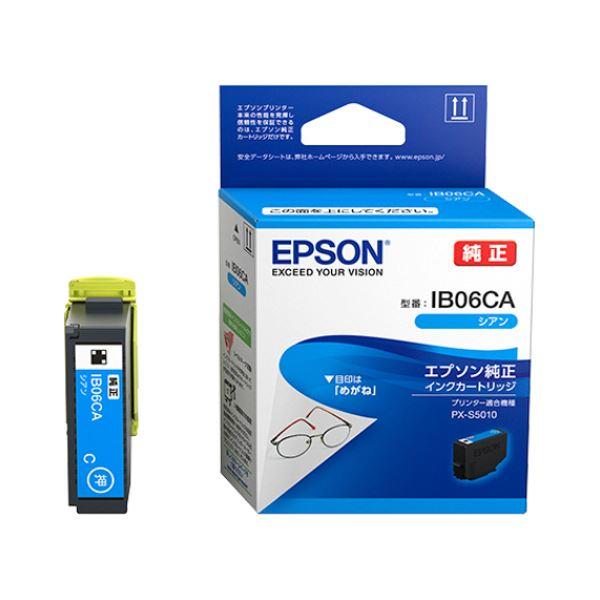 (まとめ) エプソン インクカートリッジ シアンIB06CA 1個 【×10セット】