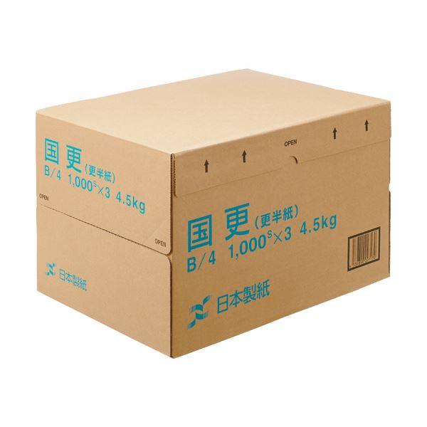 (まとめ)日本製紙 国更(更紙・わら半紙)B4T目 48.4g/m2 KNZN-B4 1箱(3000枚:1000枚×3冊) 【×2セット】