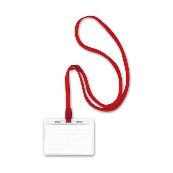 (まとめ) ソニック 吊り下げ名札 スタンダードタイプ ソフト 赤 NF-448-R 1箱(10個) 【×10セット】