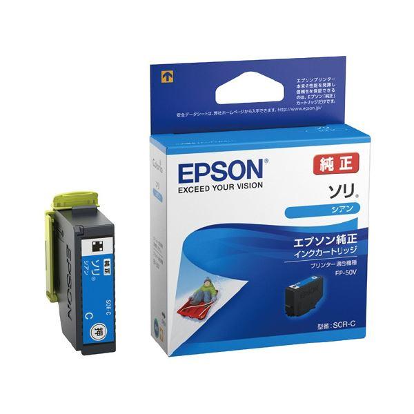 (まとめ)【EPSON用】インクカートリッジSOR-C【×5セット】