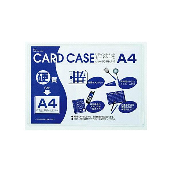 (まとめ)小野由 リサイクルカードケースOHA-4 1枚 【×30セット】