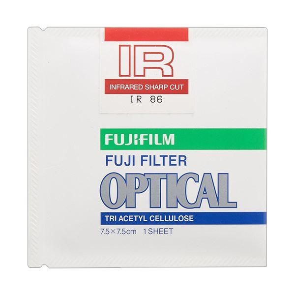 (まとめ) 富士フイルム光吸収・赤外線透過フィルター 86号 75×75mm IR 86 7.5 X 1 1枚 【×10セット】