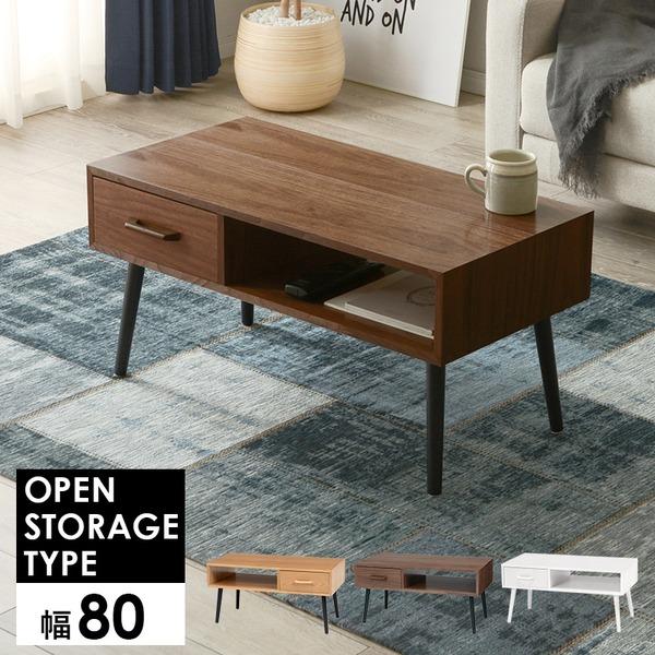 テーブル(ナチュラル) 組立式 【幅80×奥行40×高さ40cm】【代引不可】