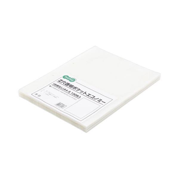 (まとめ) TANOSEE 2穴透明ポケット (台紙なし) A4タテ 1パック(100枚) 【×10セット】