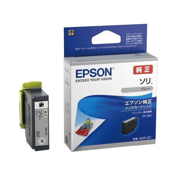 (まとめ)【EPSON用】インクカートリッジSOR-GY【×5セット】