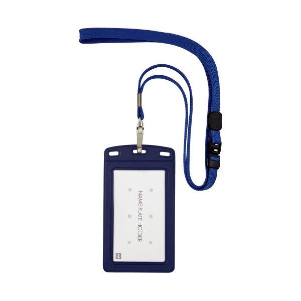 (まとめ)オープン工業 吊下名札レザー調 タテ NL-20P-BU 青(×20セット)