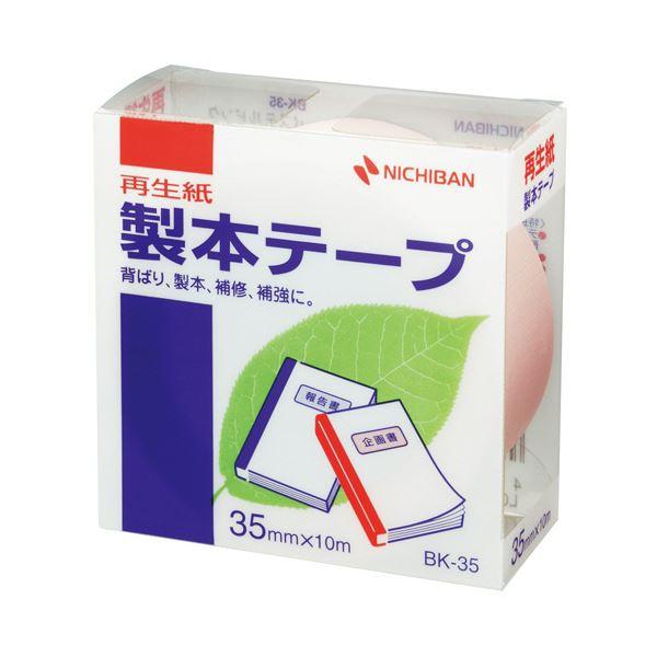 (まとめ) ニチバン 製本テープ<再生紙> 35mm×10m パステルピンク BK-3533 1巻 【×30セット】