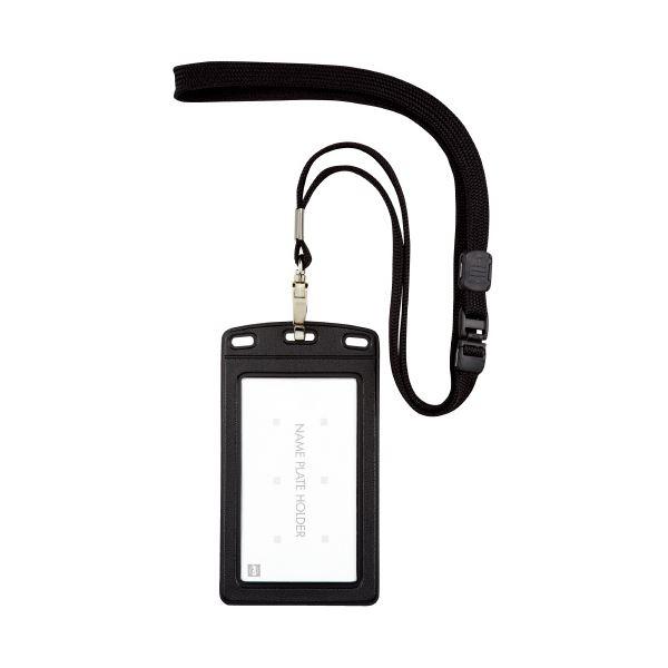 (まとめ)オープン工業 吊下名札レザー調 タテ NL-20P-BK 黒(×20セット)