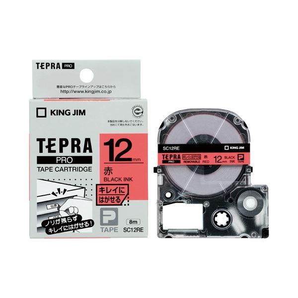 (まとめ)キングジム テプラPROテープ キレイ 赤/黒文字 SC12RE【×30セット】