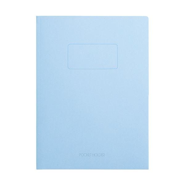 (まとめ) ライオン事務器 ポケットホルダー両面ポケット A4(見開きA3) ブルー No.54N 1冊 【×50セット】