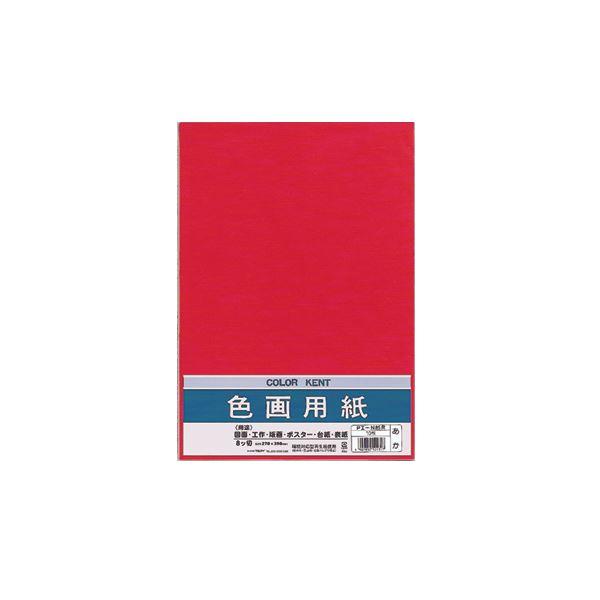 (まとめ) マルアイ 色画用紙 八ツ切 あかPエ-N85R 1パック(10枚) 【×50セット】