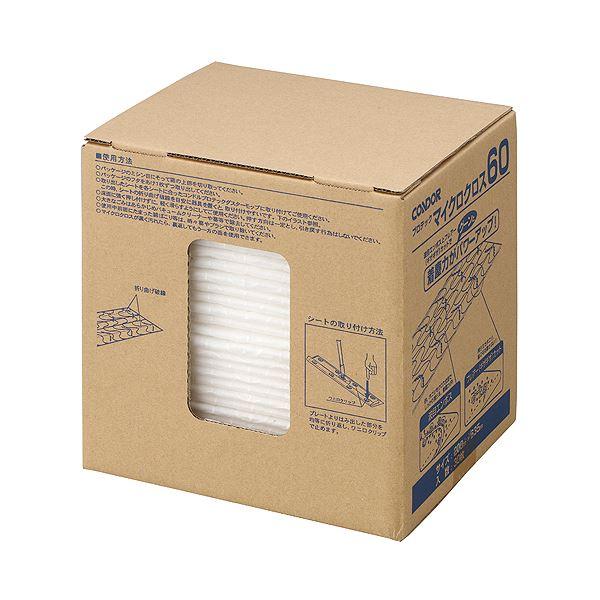 (まとめ)山崎産業 プロテック マイクロクロス60200×635mm C75-15-060X-MB 1パック(30枚)【×5セット】