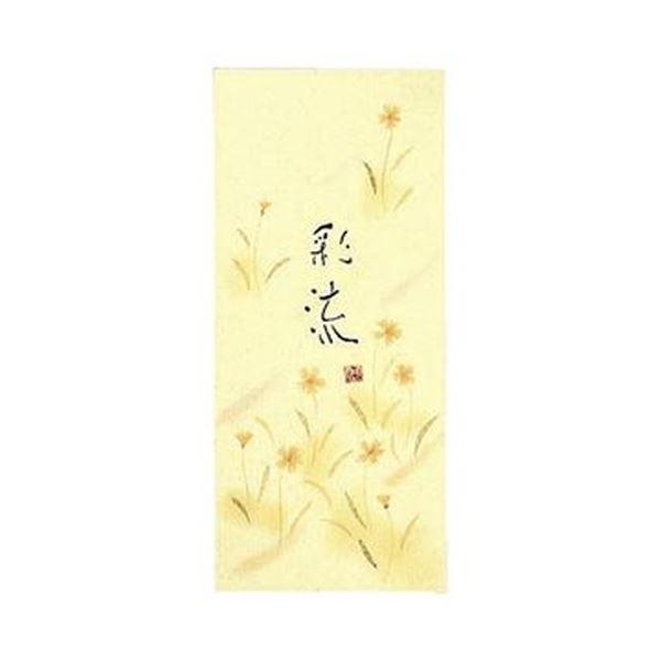 (まとめ)コクヨ 小型便箋 彩流 縦罫 6行50枚 ヒ-108 1セット(5冊)【×10セット】