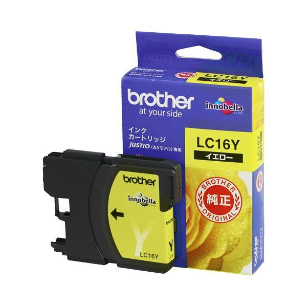 (まとめ) ブラザー BROTHER インクカートリッジ イエロー 大容量 LC16Y 1個 【×10セット】