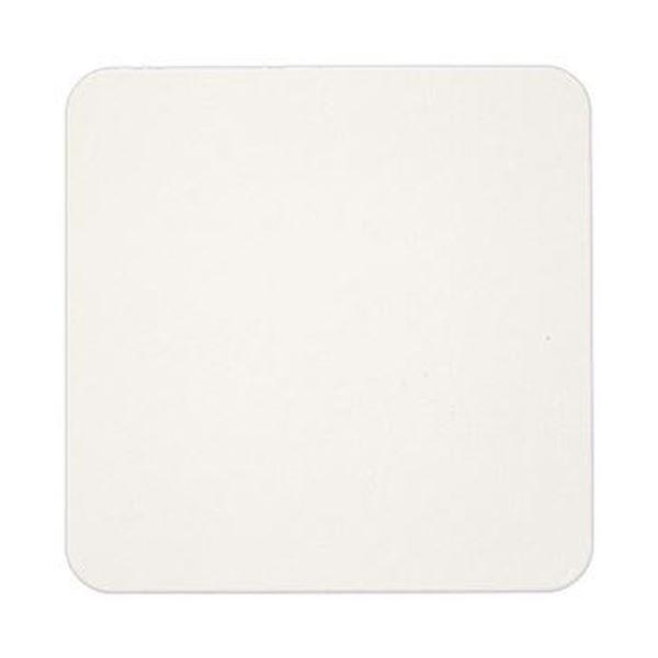 (まとめ)TANOSEE ペーパーコースター無地(角)厚さ0.5mm 1パック(200枚)【×20セット】