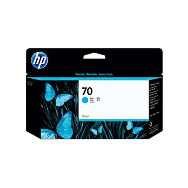 (まとめ) HP70 インクカートリッジ シアン 130ml 顔料系 C9452A 1個 【×10セット】