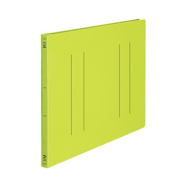 【スーパーSALE限定価格】(まとめ) フラットファイル バインダー <PP> 発泡PP A3ヨコ 2穴 収容寸法15mm 黄緑 10冊 【×10セット】