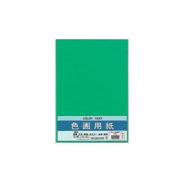 (まとめ) マルアイ 色画用紙 八ツ切 みどりPエ-N85G 1パック(10枚) 【×50セット】