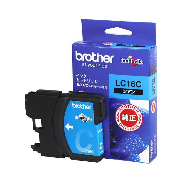 (まとめ) ブラザー BROTHER インクカートリッジ シアン 大容量 LC16C 1個 【×10セット】