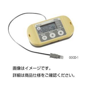 デジタル気体測定器 GOCD-1