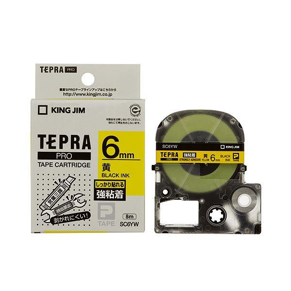 (まとめ) キングジム テプラ PRO テープカートリッジ 強粘着 6mm 黄/黒文字 SC6YW 1個 【×10セット】