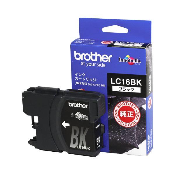 (まとめ) ブラザー BROTHER インクカートリッジ 黒 大容量 LC16BK 1個 【×10セット】