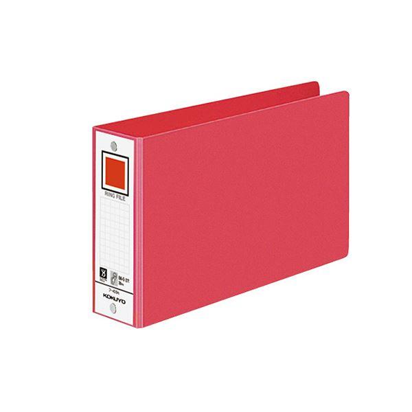 (まとめ) コクヨ リングファイル 色厚板紙表紙B6ヨコ 2穴 330枚収容 背幅53mm 赤 フ-409NR 1セット(4冊) 【×10セット】
