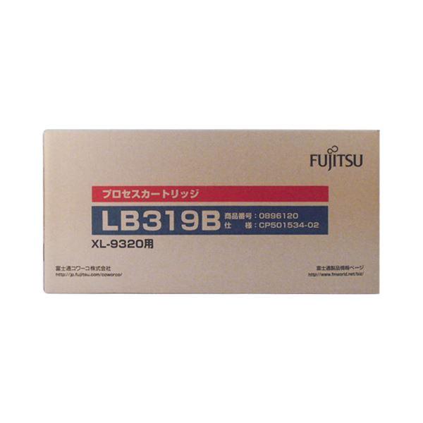 富士通 プロセスカートリッジLB319B 0896120 1個
